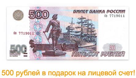 Новогоднее снижение цен на подключение! — ООО «Уральские Кабельные ...